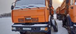 КамАЗ 45143-62, 2012
