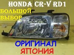 Фара левая (Оригинал Япония) Honda CR-V RD1 б/п по РФ