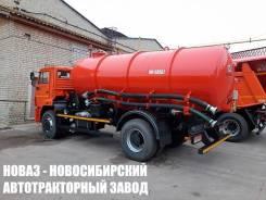 Коммаш КО-505Б1, 2021