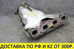 Коллектор выпускной Mitsubishi 4B10/4B11/4B12 контрактный