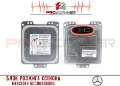 Блок розжига ксенона Mercedes 5DC00906000