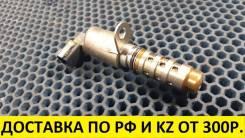Контрактный клапан vvt-i Nissan/Renault HR12/HR15/HR16/MR18/MR20/M4R