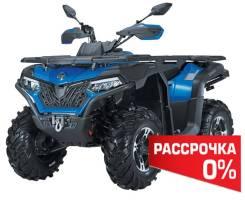 Квадроцикл Cfmoto Cforce 600S EPS