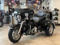 Harley-Davidson Tri Glide Ultra FLHTCUTG, 2020