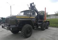 Урал 5557, 2006