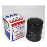 Фильтр масляный Suzuki 16510-61AV1 (C-933)