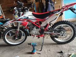 Wels MX250R, 2020