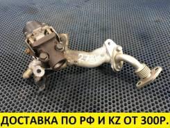 Контрактный клапан EGR Mitsubishi 4B10, 4B11, 4B12 Оригинальный
