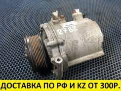 Компрессор кондиционера Mitsubishi 4B10/4B11/4B12 контрактный