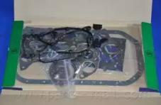 Прокладки головки блока цилиндров комплект