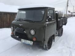 УАЗ-3303, 1996