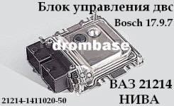 Блок управления двс ВАЗ-21214 НИВА Bosch 21214-1411020-50
