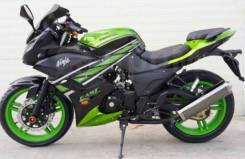 Kawasaki EX250-C, 2019