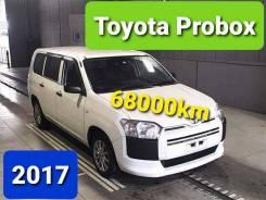 Автомобили с аукционов Японии, полная пошлина, конструкт. Отправка по РФ