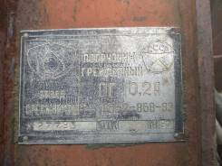 ХТЗ Т-16, 1990