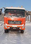 Dongfeng DFL3251A, 2008