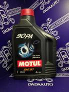 Трансмиссионные масла Motul 90 PA 90