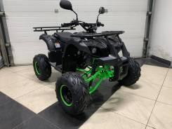 Motax ATV Grizlik 7, 2021