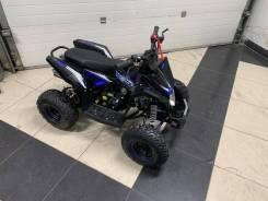 Motax ATV Gekkon, 2021