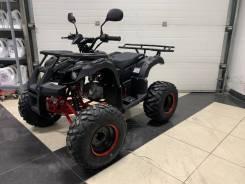 Motax ATV Grizlik 8, 2021