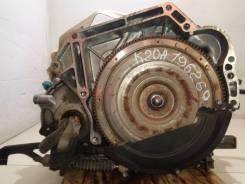 АКПП Honda K20A Контрактная MTJA Honda [196269]