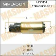 """Бензонасос """"Masuma"""", с фильтром сеткой. Honda, V=1500-1800"""