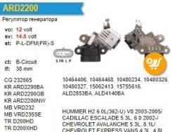 Регулятор генератора Buick Lesabre V6 3.8L