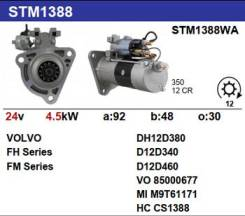 Стартер Volvo FH 12/340, Truck FH I 500 2009-, 24V, 12T