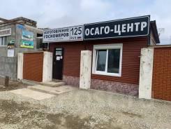 Изготовление дубликатов гос. номеров