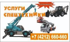 Экскаватор погрузчик, Гидромолот, Автокран, грузовик с краном