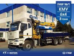 FAW CA3250, 2021