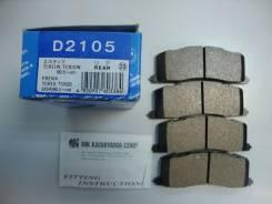 Колодки тормозные дисковые задние, Kashiyama D2105 Toyota Estima