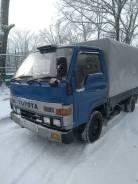 Грузовое частное Такси. Тентованый грузовик. Без посредников.