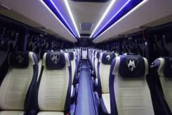 FoxBus 62411-09, 2021