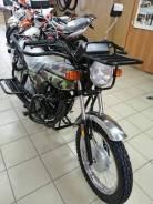 Racer Tourist RC150-23A, 2020