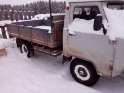 УАЗ-33036, 1996