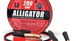 Провода прикуривания Аллигатор морозостойкие + сумка BC-200, 200A длина 2,5 метра
