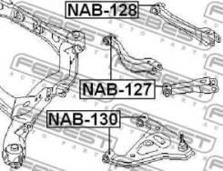 Сайлентблок рычага подвески | зад прав/лев | NAB127