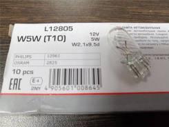 Лампа W5W T10 12V 5W W2.1X9.5D LYNX W5W (L12805)