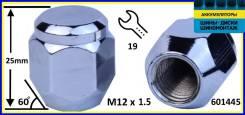 М12х1,5 25мм К19 Гайка Конус/Закрытая (601145Cr)