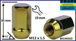 М12х1,5 35мм К19 Гайка Конус/Закр Золото(801445GD)
