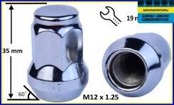 М12х1,25 35мм К19 Гайка Конус/Закр (401444Cr)