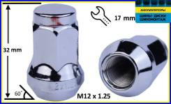 М12х1,25 32мм К17 Гайка конус/закрытая (311344)