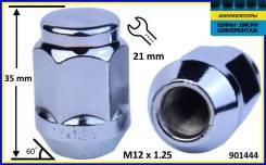 М12х1,25 35мм К21 Гайка конус/закрытая (901444Cr)