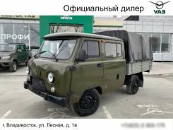 УАЗ-390945 Фермер, 2020