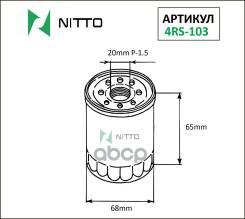 Фильтр Масляный Nitto Nitto арт. 4RS-103