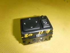 Блок управления зеркалами Nissan Tiida C11 255701JY5A 255701JY5B 255701JY5C