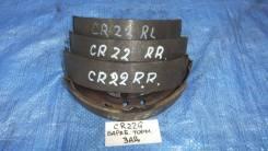 Колодки тормозные задние комплект Toyota Lite Ace CR22 3CT 04495-27041