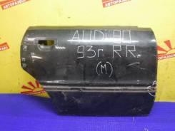 Дверь боковая задняя правая Audi 80 B4 8C 8A0833051 8A0833051B 8A0833051C