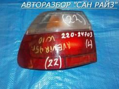 Стоп-сигнал задний левый Nissan Avenir PNW10 220-24703
